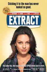 «Экстракт» (Extract)