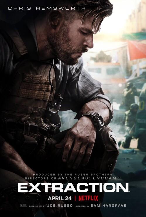 Постеры фильма «Эвакуация»