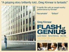 «Озарение» (Flash of Genius)