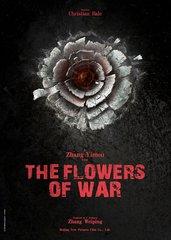 «Цветы войны» (The Flowers of War)