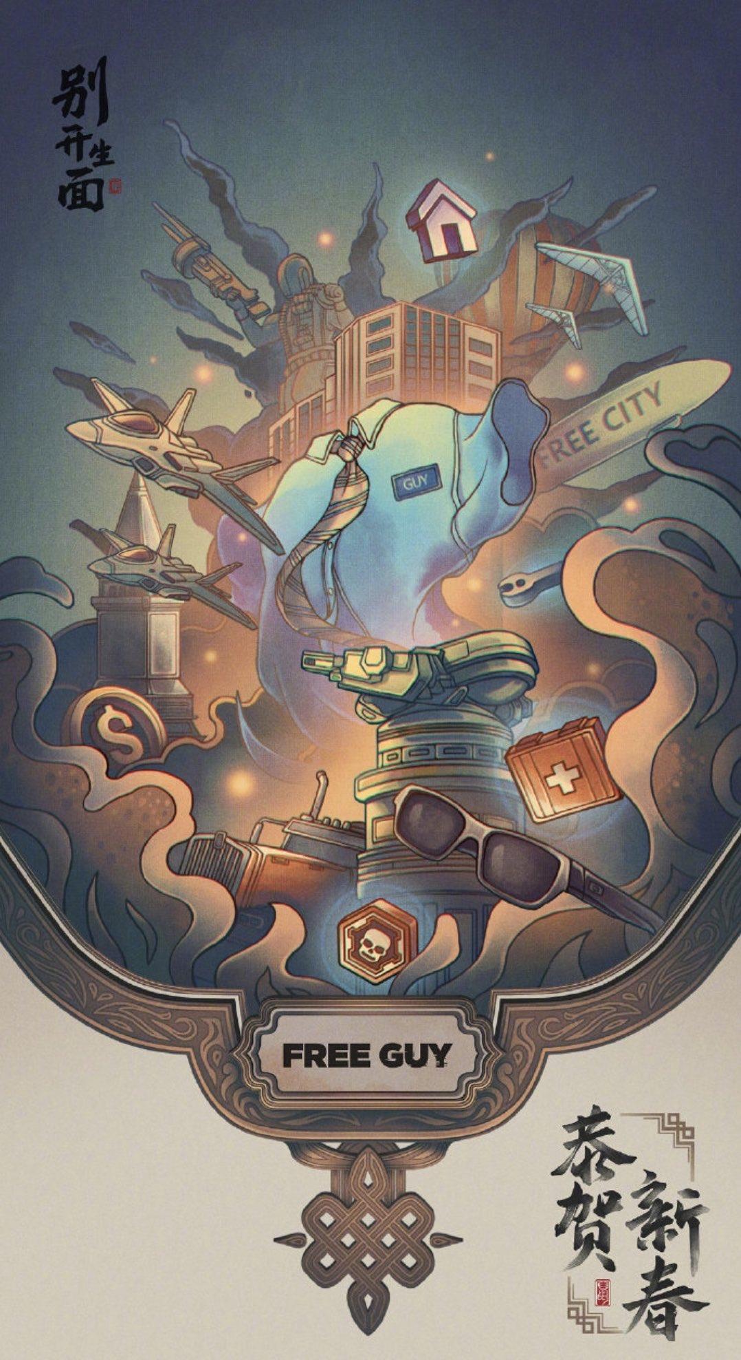Главный герой, постер № 3