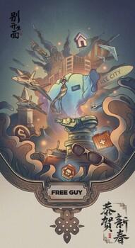 Постеры фильма «Главный герой»