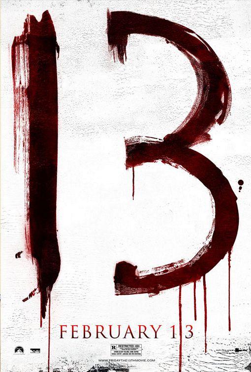 Пятница, 13-е, постер № 3