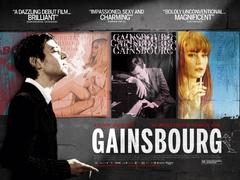 «Генсбур. Любовь хулигана» (Gainsbourg, Vie Héroïque)
