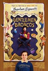 «Необузданные джентльмены» (Gentlemen Broncos)