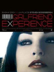 «Опытная девушка» (The Girlfriend Experience)