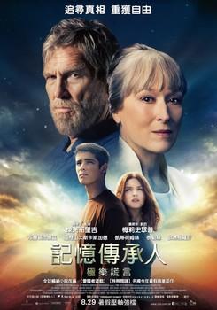 «Фильмы Похожие На Посвящённый» — 2011