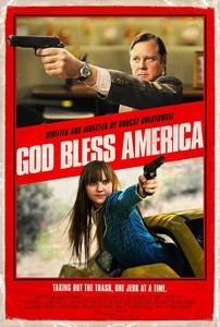 «Боже, храни Америку» (God Bless America)