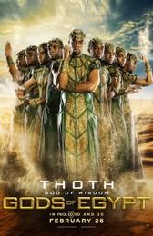 Постеры фильма «Боги Египта»