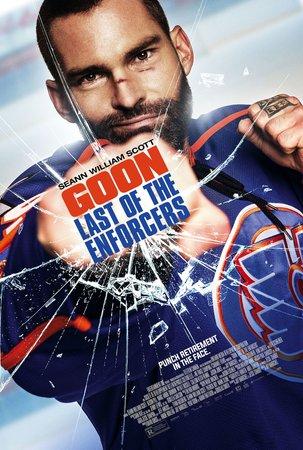 Постеры фильма «Вышибала: Эпический замес»