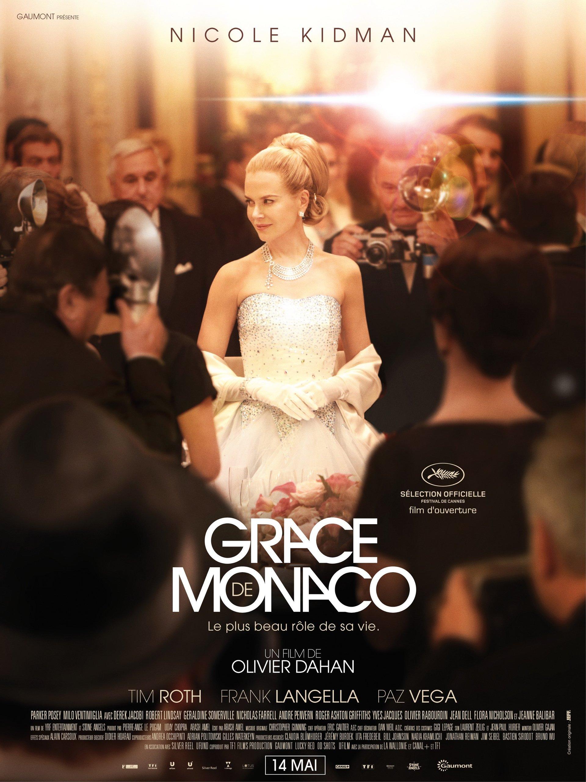 Принцесса Монако, постер № 3