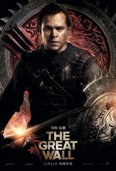 Постеры фильма «Великая стена»