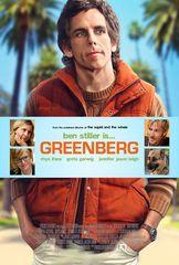 «Гринберг» (Greenberg)