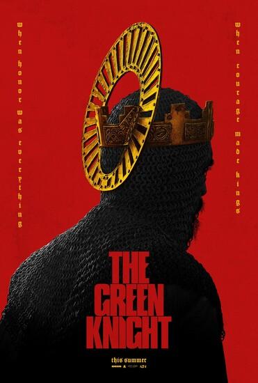 Постеры фильма «Зелёный рыцарь»