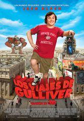 «Путешествия Гулливера» (Gulliver's Travels)