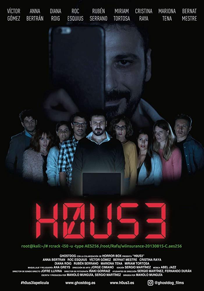 Пароль: Хаус, постер № 1