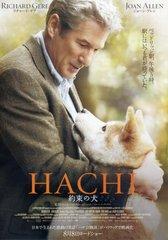 «Хатико: История одной собаки» (Hachiko, A Dog Story)