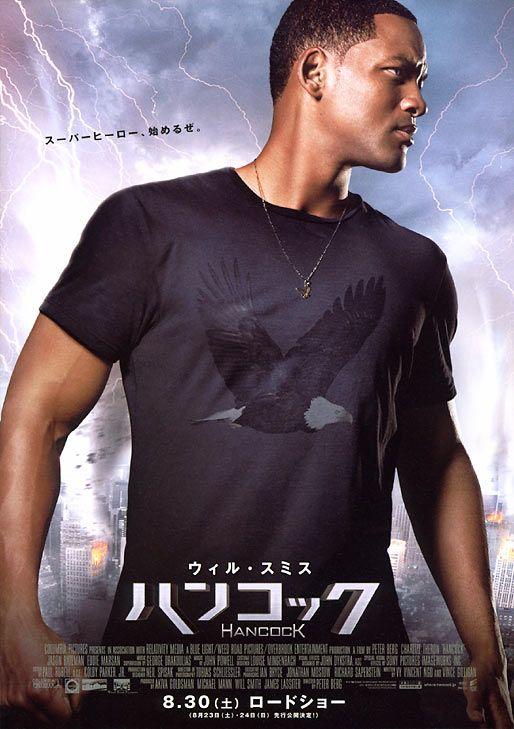 Хэнкок, постер № 7