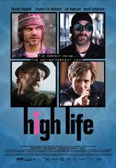 «Козырная жизнь» (High Life)