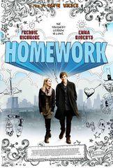 «Домашнее задание» (Homework)