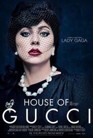 Дом Gucci