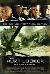 «Передряга» (The Hurt Locker)