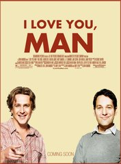 «Люблю тебя, чувак» (I Love You, Man)