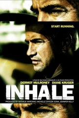 «Вдох» (Inhale)