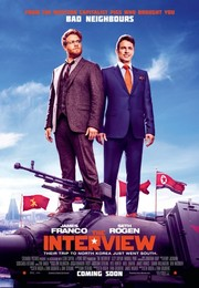 Постеры фильма «Интервью»