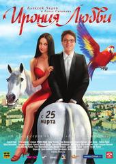 фильм однажды в риме 2002 смотреть онлайн