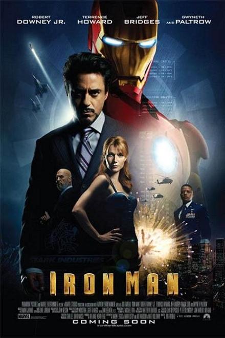 Железный человек, постер № 9