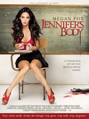 «Тело Дженнифер» (Jennifer's Body)