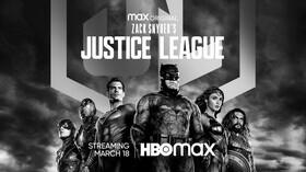 Лига справедливости