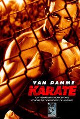 «Карате» (Karate)