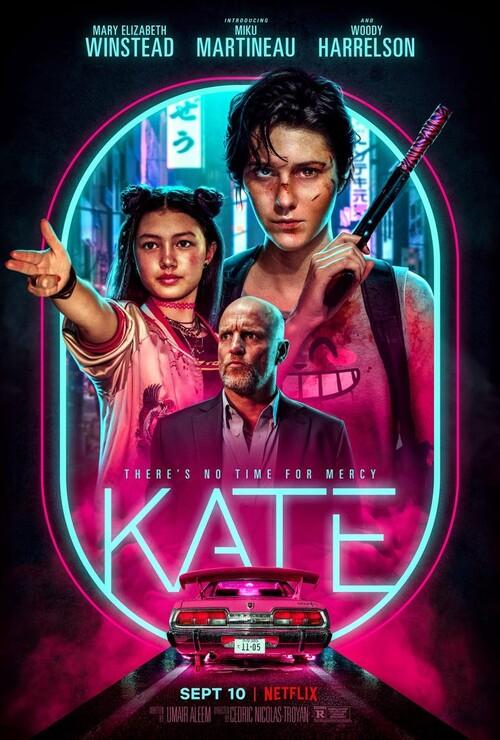 Постеры фильма «Кейт»