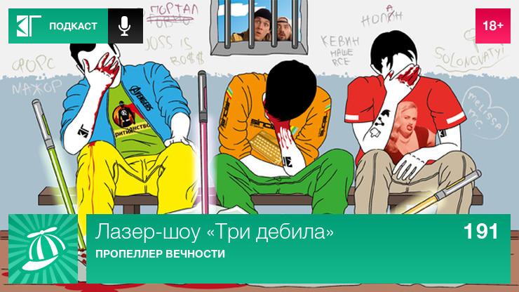 video-russkoe-ebem-kakuyu-to-tetku