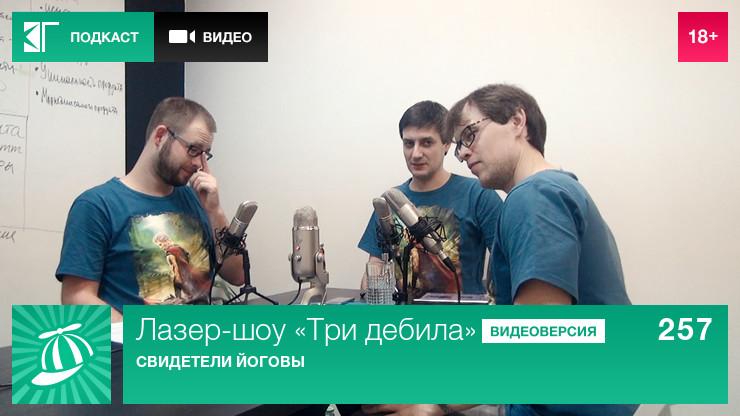 Три русских студента пользуют одну деваху смотреть онлайн
