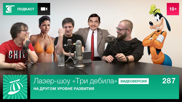 Скетч шоу с двумя неграми, порно фильмы перестройки