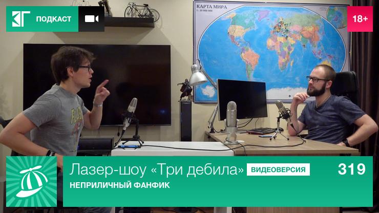 video-russkoe-ebem-kakuyu-to-tetku-baba-drochit-ogromniy-chlen-negra