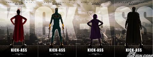 «Заебись» (Kick-Ass)