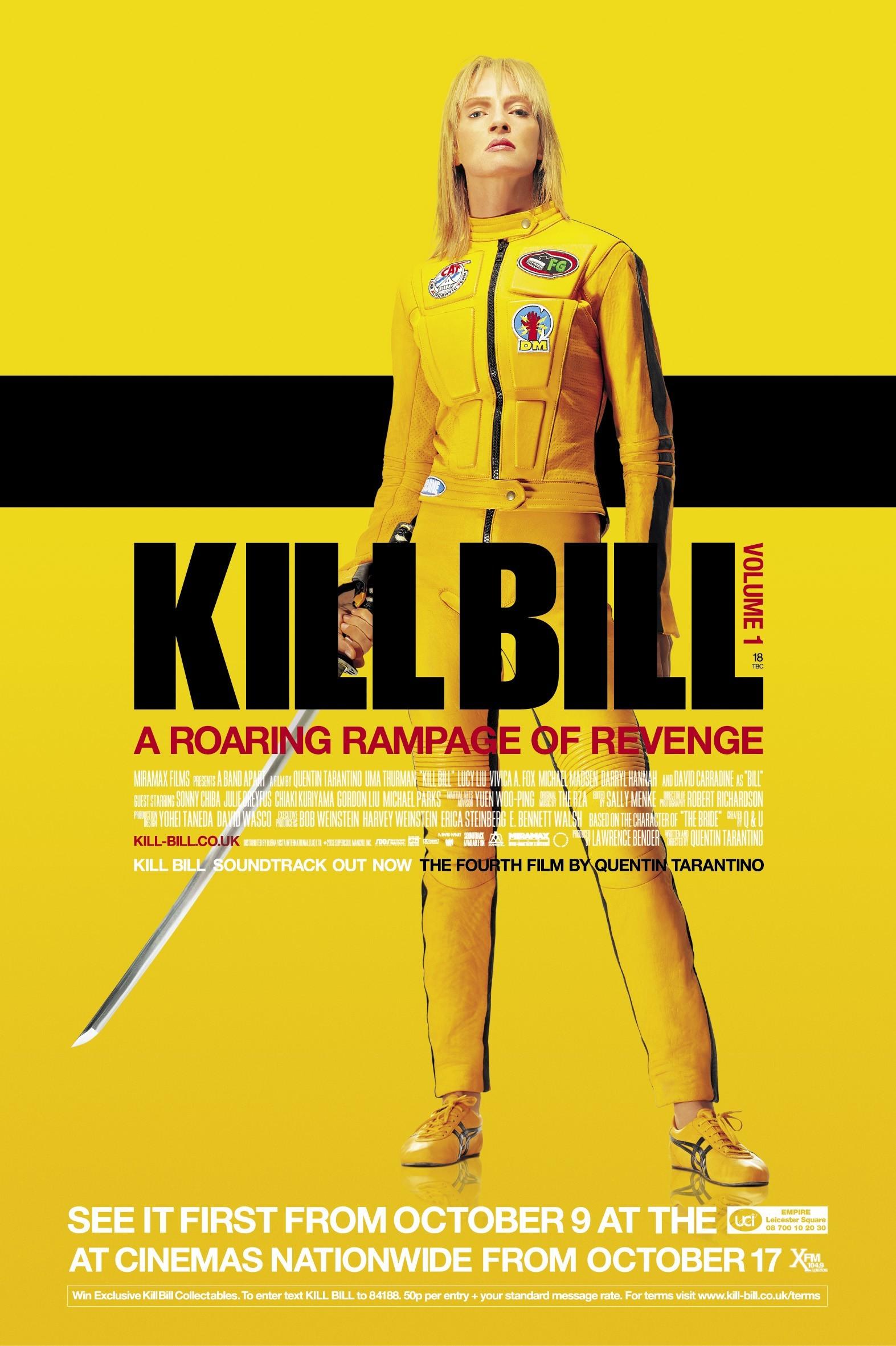 «Убийство» / 2011 - 2014