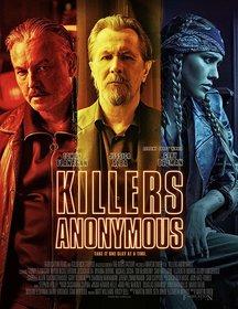 Клуб анонимных киллеров