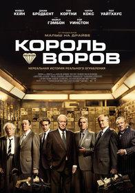 Сочная Грудь Светланы Колпаковой – Обнимая Небо (2013)