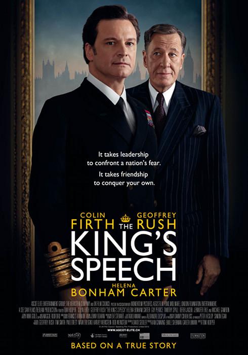 Король говорит!, постер № 8
