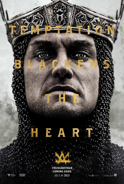 Меч короля Артура,  № 5