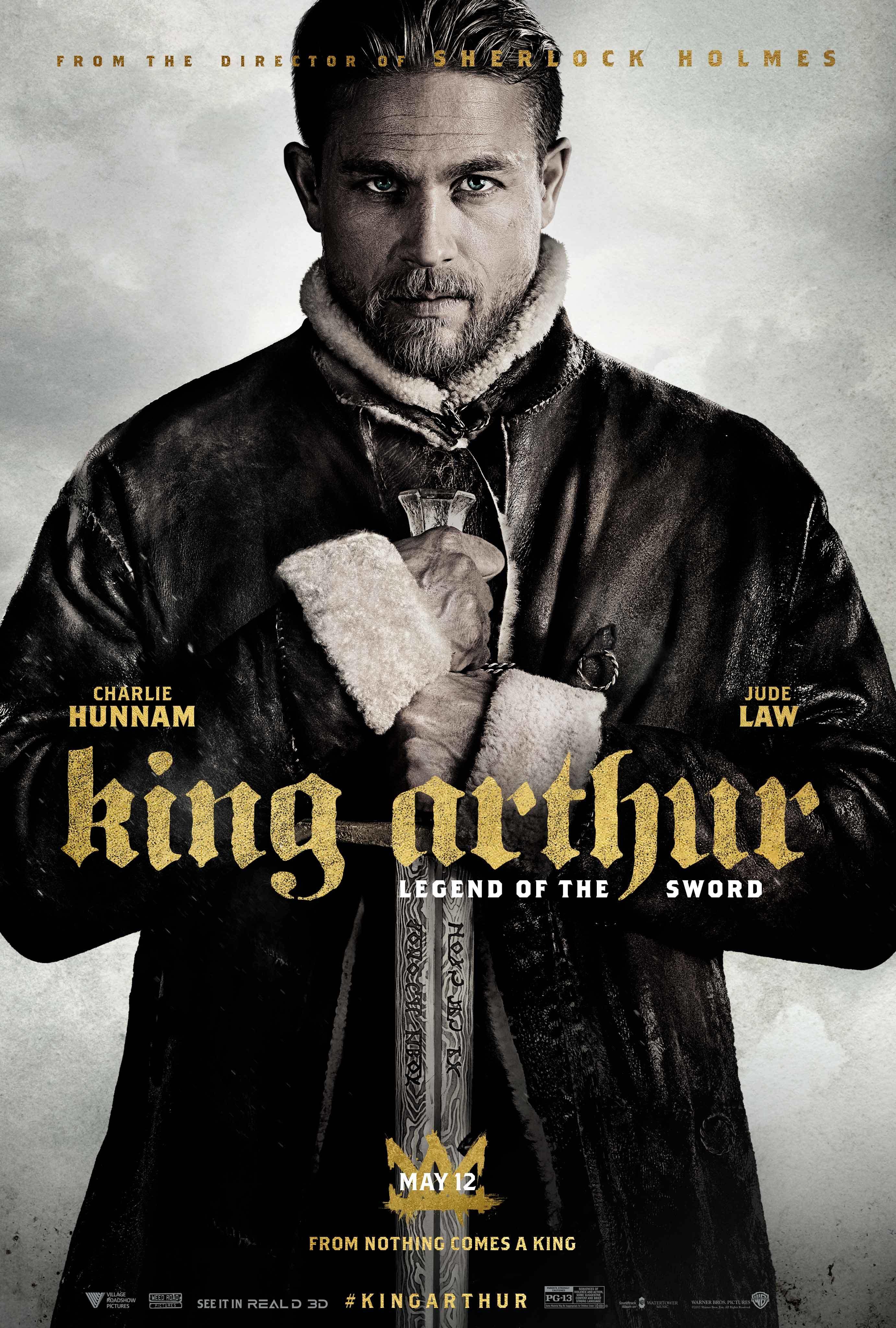 Меч короля Артура, постер № 7