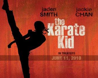 «Малыш Кунг-фу» (Kung Fu Kid)