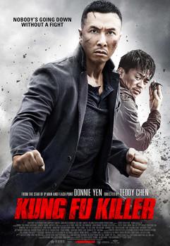 Постеры фильма «Кунг-фу-убийца»