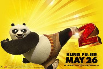«Кунг-фу панда - 2» (Kung Fu Panda 2)