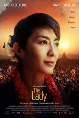 «Леди» (The Lady)